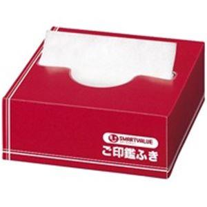 (業務用5セット) ジョインテックス ご印鑑ふき50箱 B635J-50