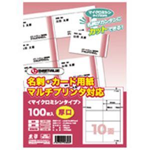 ジョインテックス 名刺カード用紙厚口500枚 A058J-5 h01