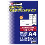 (業務用3セット) ジョインテックス OAマルチラベルA 12面100枚*5冊 A128J-5