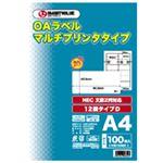 (業務用3セット) ジョインテックス OAマルチラベルD 12面100枚*5冊 A129J-5