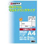(業務用3セット) ジョインテックス OAマルチラベルC 12面100枚*5冊 A237J-5