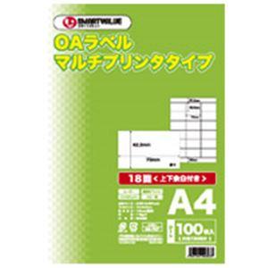 ジョインテックス OAマルチラベル 18面 100枚*5冊 A239J-5 h01