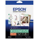 EPSON(エプソン) 手づくりフォトブック マット KA56PB