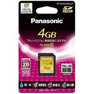 Panasonic(パナソニック) メモリーカード 4GB RP-SDWA04GJK h01