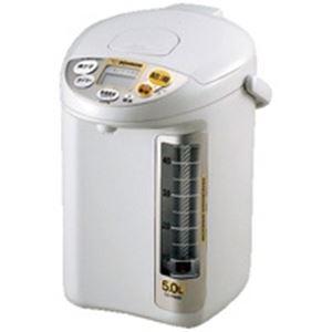 象印マホービンマイコン電動ポット湯めいっぱいCD-PB50-HA