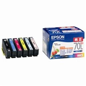 EPSON エプソン インクカートリッジ 純正 【IC6CL70L】 6色パック 増量