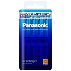 (業務用10セット)Panasonic(パナソニック)エネループ充電池BK-3MCC/8