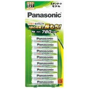(業務用10セット)Panasonic(パナソニック)EVOLTA充電池BK-4MLE/8B