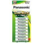 (業務用10セット) Panasonic(パナソニック) EVOLTA充電池 BK-4MLE/8B ×10セット