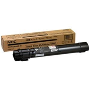 【純正品】 NEC トナー大PR-L9300C-19 ブラック h01