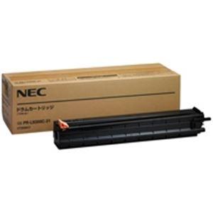 【純正品】 NEC ドラムPR-L9300C-31 h01