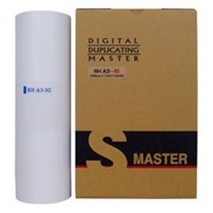 ノーブランド 軽印刷機用汎用マスター 2本RHA3-IG h01