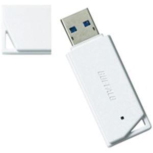 (業務用10セット) BUFFALO(バッファロー) USBメモリ16GB RUF3-K16GA-WH