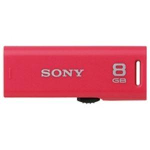 SONY(ソニー) ポケットビットR 8GB ピンク USM8GR P