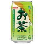 日本サンガリア おいしいお茶(缶) 340g×24本