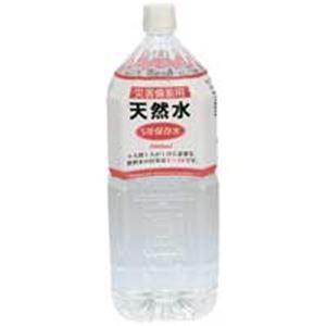 旭産業 非常災害備蓄用天然水 2L×6本 - 拡大画像
