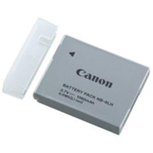 (業務用5セット) Canon(キヤノン) デジタルカメラ用バッテリーNB-6LH 商品画像