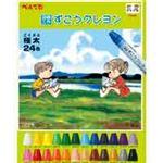 【送料無料】(業務用3セット) ぺんてる ずこうクレヨン 24色 PTCG1-24 10組の画像