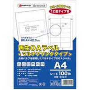 ジョインテックス 再生OAラベル 12面 冊100枚 A225J h01