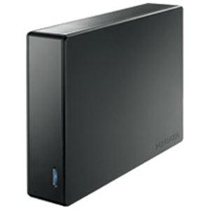 I.Oデータ機器 USB3.0対応設置型HDD 1.0TB HDJA-UT1.0 h01