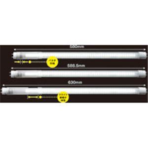 エム・システム技研 16・20・30形直管LED...の商品画像