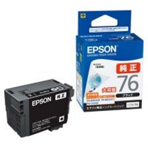 (業務用5セット)EPSONエプソンインクカートリッジ純正【ICBK76】ブラック(黒)
