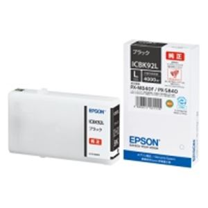 (業務用3セット) EPSON エプソン インク...の商品画像