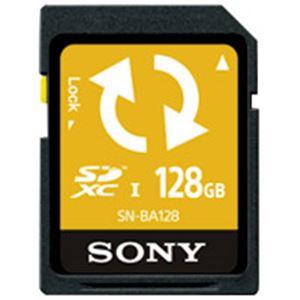 SONY(ソニー) Backup機能付SDカード128GB SN-BA128 F - 拡大画像