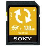 SONY(ソニー) Backup機能付SDカード128GB SN-BA128 F