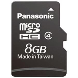 Panasonic(パナソニック) microSDHCカード 8GB RP-SMGA08GJK h01