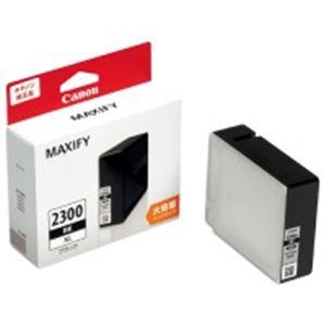 【訳あり・在庫処分】(業務用5セット)Canonキヤノンインクカートリッジ純正【PGI-2300XLBK】ブラック(黒)