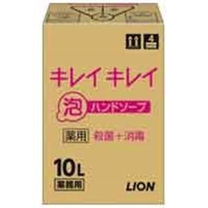 ライオン キレイキレイ薬用泡ハンドソープ業務用 10L