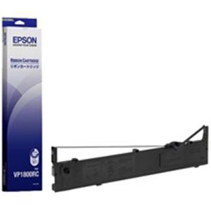 【純正品】 EPSON(エプソン) リボンカートリッジ VP1800RC 黒 h01