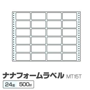 東洋印刷 ナナフォームラベル MT15T 24面 500折 h01