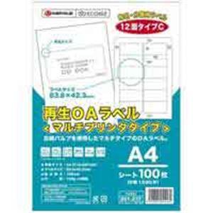 (業務用2セット) ジョインテックス 再生OAラベル 12面 箱500枚 A226J-5 h01