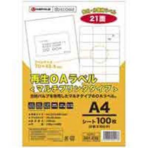 ジョインテックス 再生OAラベル 21面 箱500枚 A227J-5 h01