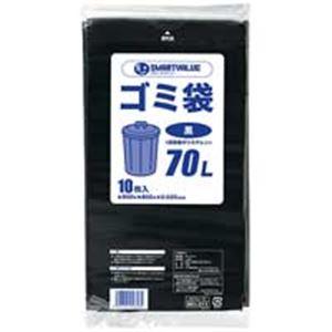 ジョインテックス ゴミ袋 LDD 黒 70L 200枚 N210J-70P h01