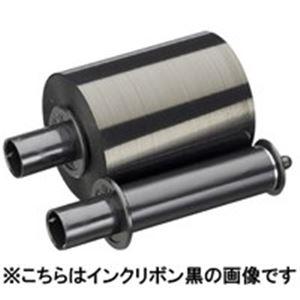 マックス インクリボン BP-R グレー h01