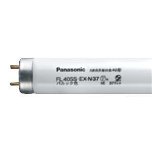 【10本セット】Panasonic(パナソニック) 蛍光灯 照明器具 40W直管 FL40SSEXN3710K 昼白色