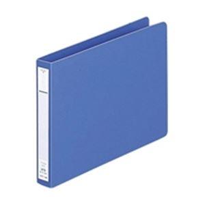(業務用10セット)LIHITLABパンチレスファイル/Z式ファイル【A5/ヨコ型】F-374-9藍