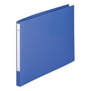 (業務用5セット) LIHITLAB パンチレスファイル/Z式ファイル 【A3/ヨコ型】 F-376-9 藍