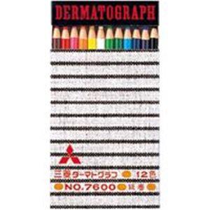 (業務用3セット)三菱鉛筆 油性ダーマト鉛筆 K760012C