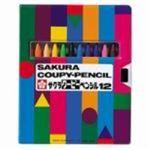 (業務用50セット) サクラクレパス クーピーペンシル FY12R1 Sケース