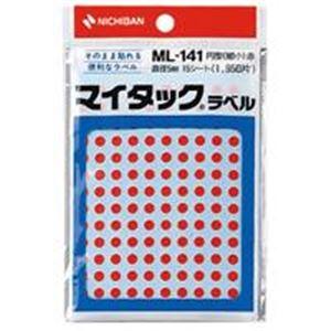 (業務用20セット)ニチバンマイタックカラーラベルシール【円型細小/5mm径】ML-141赤
