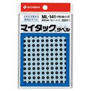 (業務用200セット)ニチバンマイタックカラーラベルシール【円型細小/5mm径】ML-141黒