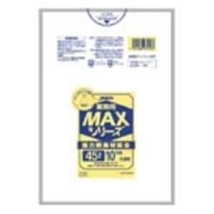 (まとめ買い)ジャパックス MAXゴミ袋 S-53 半透明 45L 10枚 【×200セット】