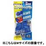 (業務用100セット) エステー ニトリルモデル/作業用手袋 【No.600 背抜きLL】