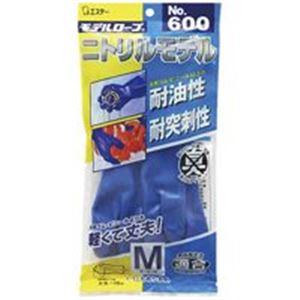(まとめ買い)エステー ニトリルモデルNo.600 背抜きM 【×10セット】