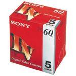 (業務用2セット)SONY ソニー ミニDVC 5DVM60R3 5巻 ×2セット