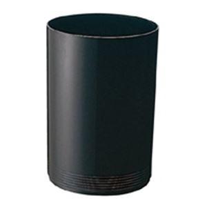 (業務用7セット)プラス ダストボックス TM-406 丸型 ブラック ×7セット